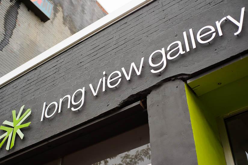 longview gallery wedding venue in washington, dc